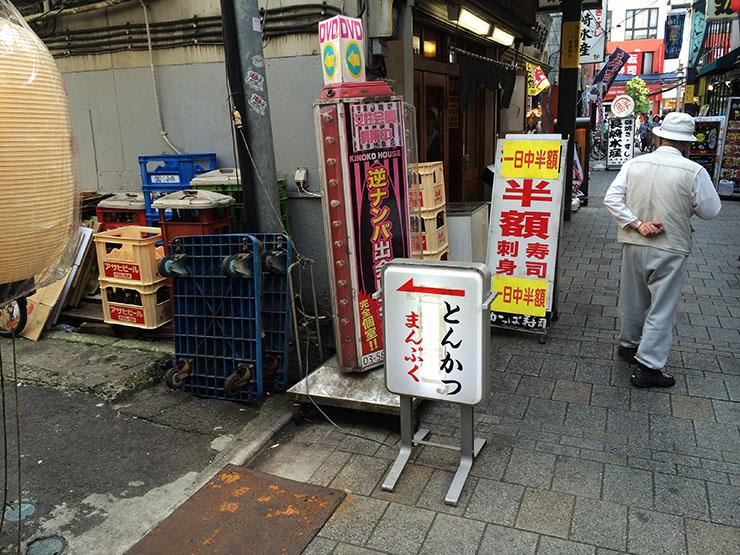 【隠れすぎてる店シリーズ】東京都台東区上野のとんかつ屋『まんぷく』がわかりにくい
