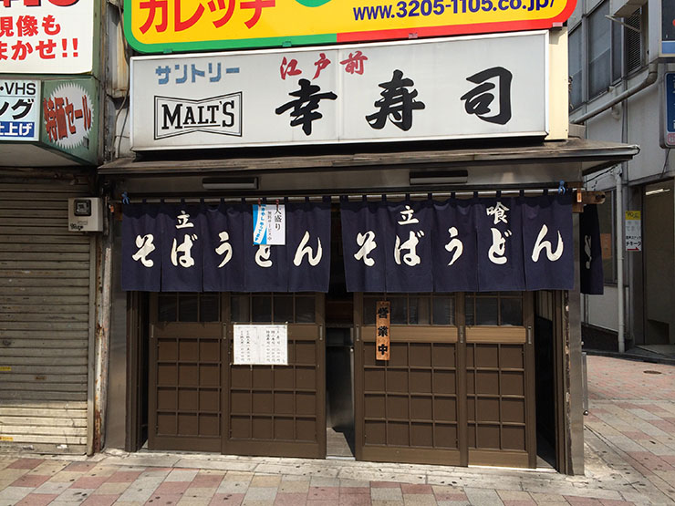 寿司屋だけどランチに立ち食いそば始めました→爆売れ
