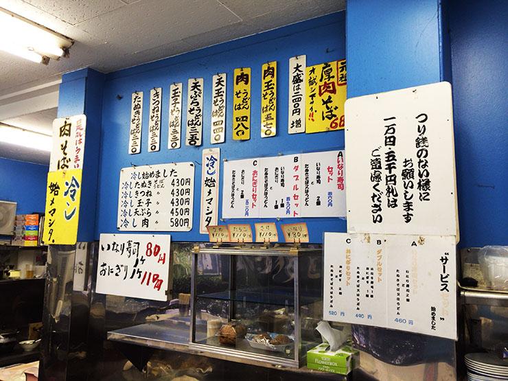 toyoshima10