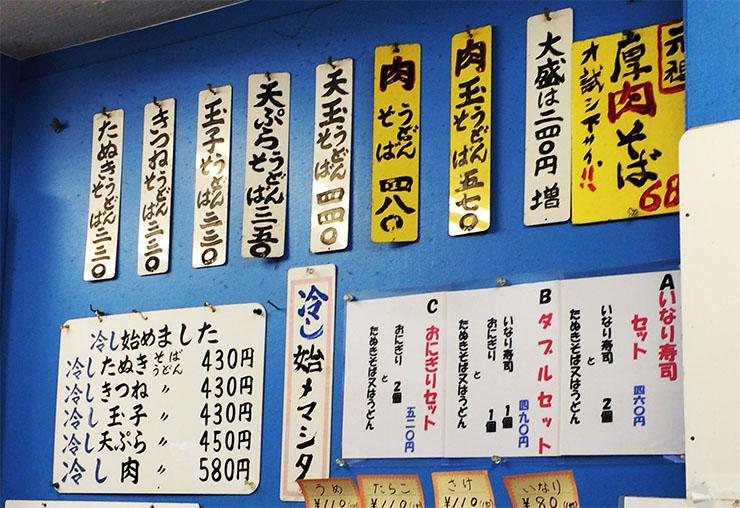 toyoshima11