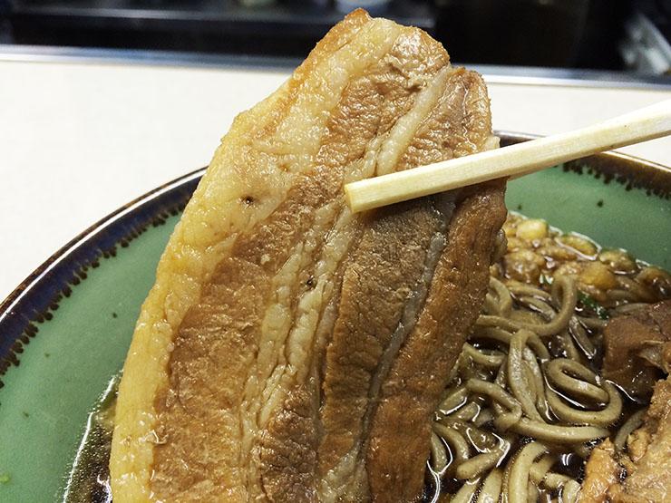 toyoshima3