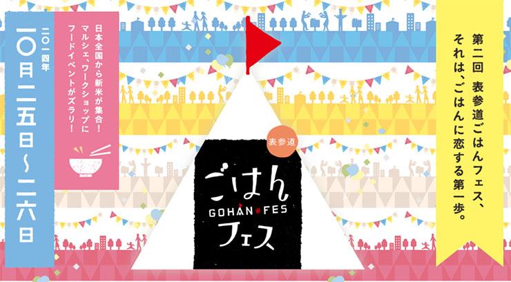 gohan1