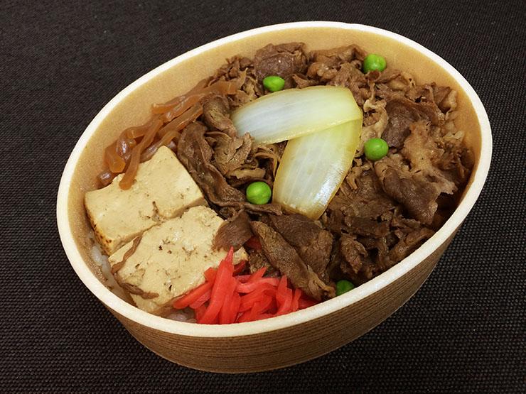 出張サラリーマンが絶賛するJR東京駅で売ってる駅弁・牛肉弁当が至高の味