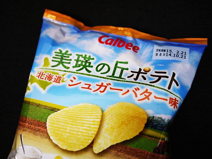 potato5