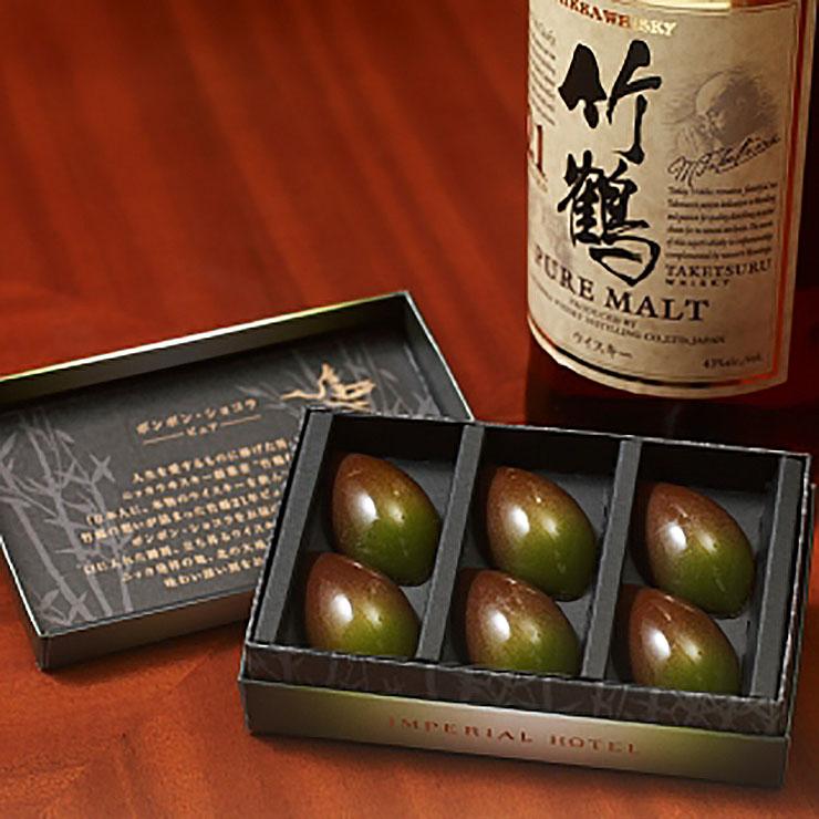 帝国ホテルでしか買えない希少なウヰスキースイーツ『ボンボン・ショコラ ピュア』