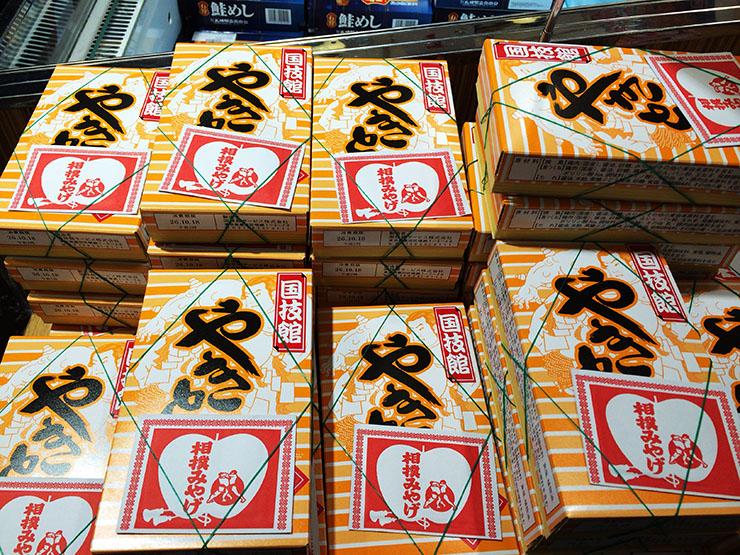 冷めても美味しいと話題の両国国技館やきとり / 実は東京駅でも買えるんです