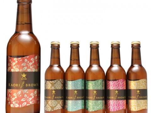 革命的ビール誕生! 温度で味が変化するビール『KAORI BROWN』をサッポロがネット限定販売