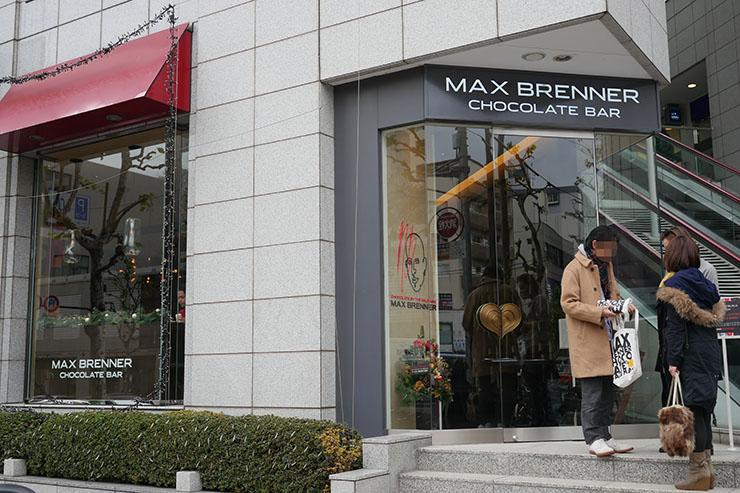 max-brenner9