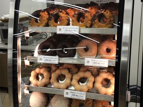 美味しすぎて毎日完売! セブンイレブンがドーナツをテスト販売中なんです!