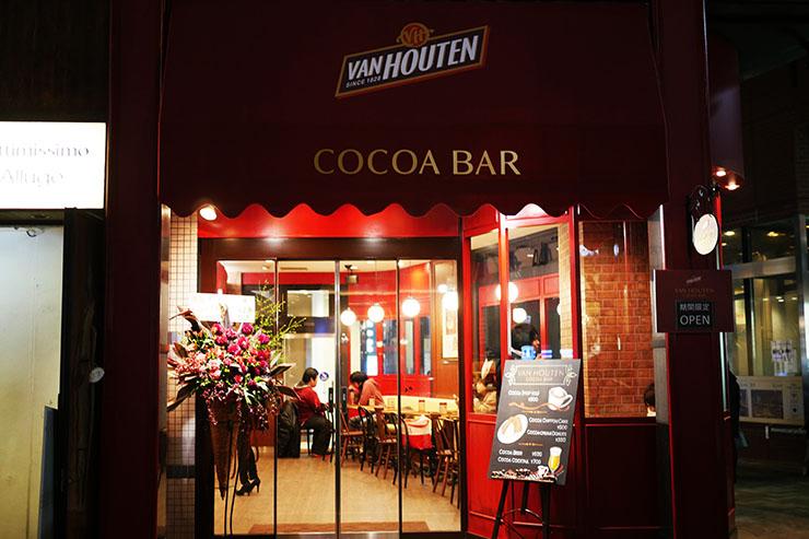 cocoa7
