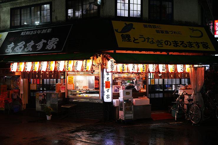 marumasuya4
