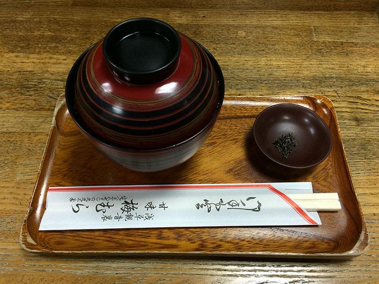 shiruko1