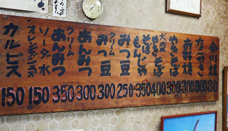 mishimaya6