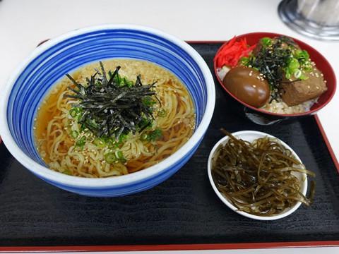 shirakawa0