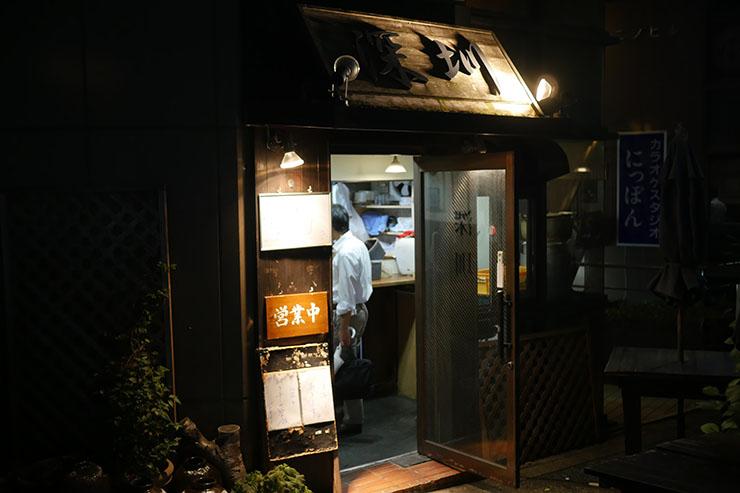 pakuchi4