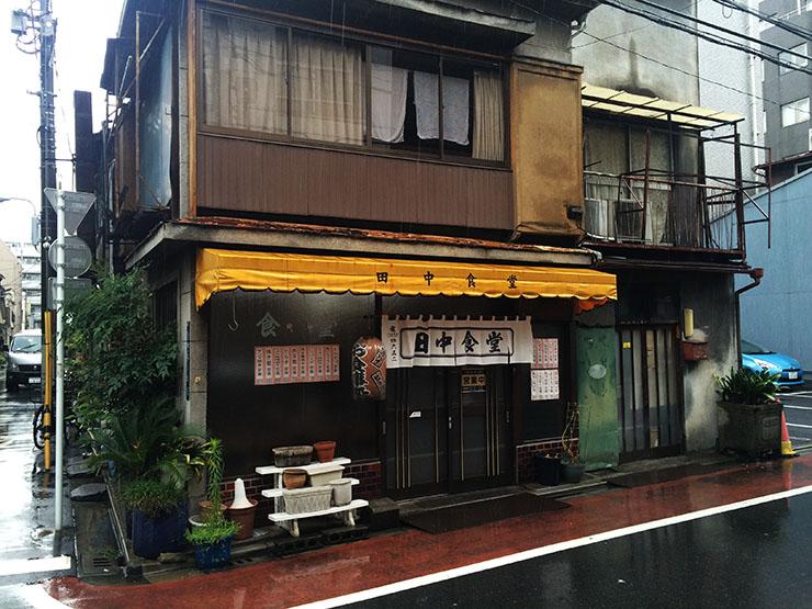 tanakasyokudo10