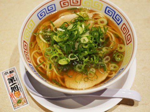 東京で本家第一旭ラーメンが食べられる唯一の隠れ食堂 / 京都『本家 第一旭 たかばし店』公認
