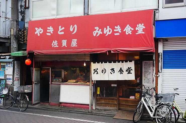 miyuki1