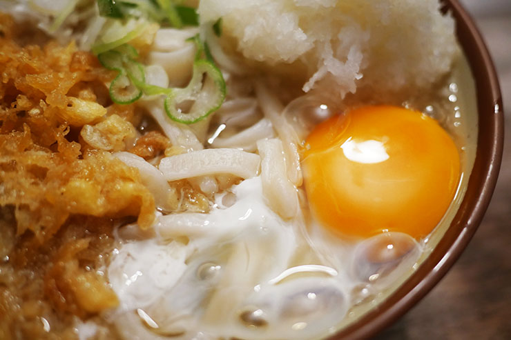 udon4