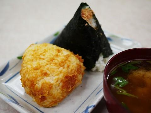 onigiri04