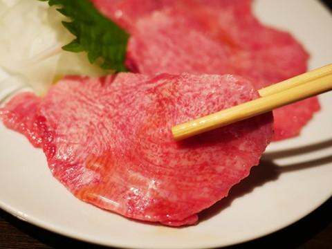 究極の牛タンを刺身で食べる別次元の贅沢 / 牛和鹿 六本木店