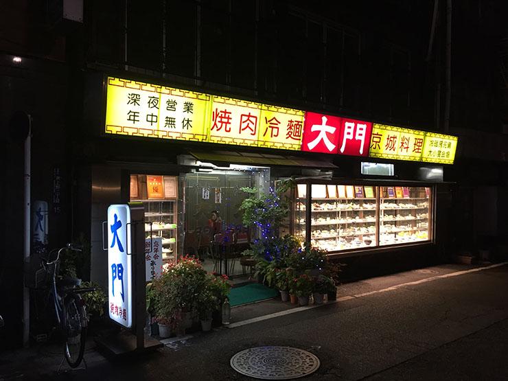 daimon-ueno-08