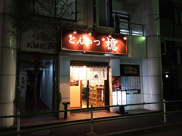 aoki-daimon-10