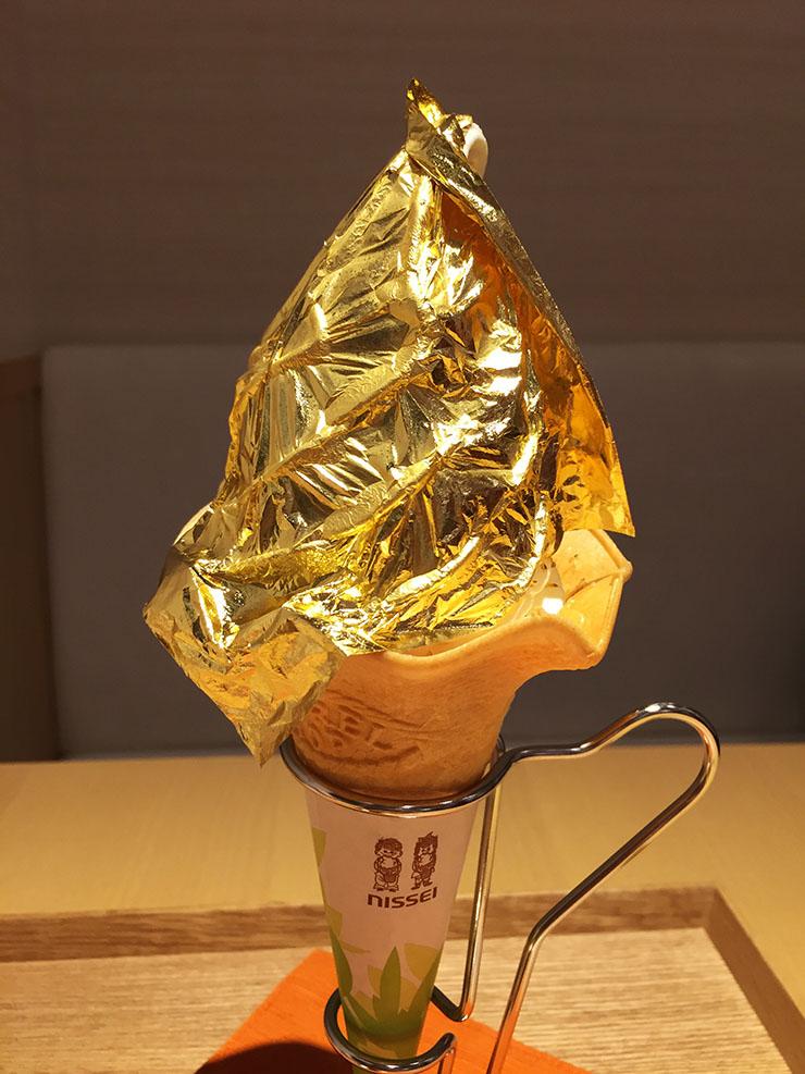 golden-soft7
