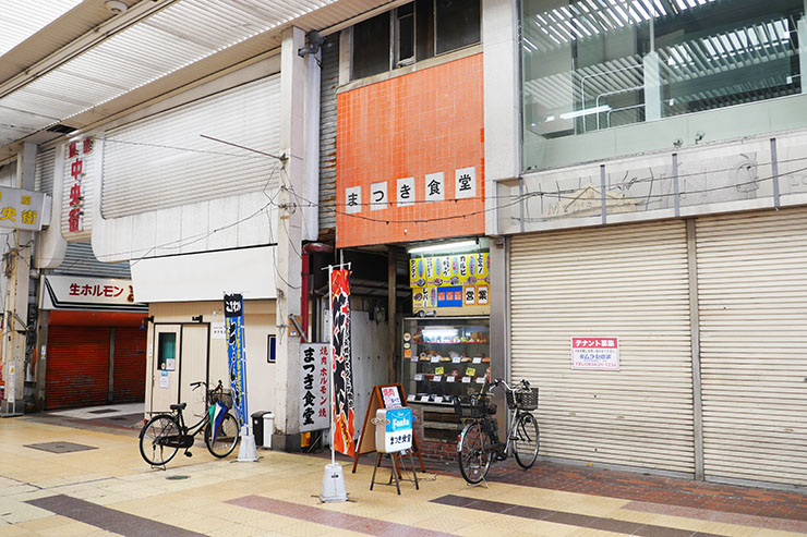 matsuki12