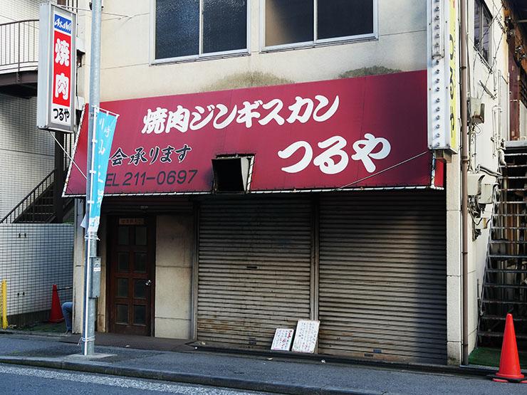 tsuruya-yakiniku10