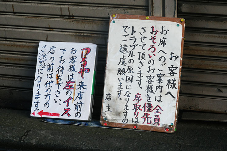 tsuruya-yakiniku11