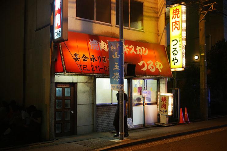 tsuruya-yakiniku12