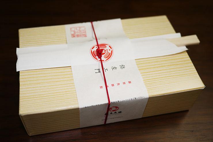 uokatsu-inari3