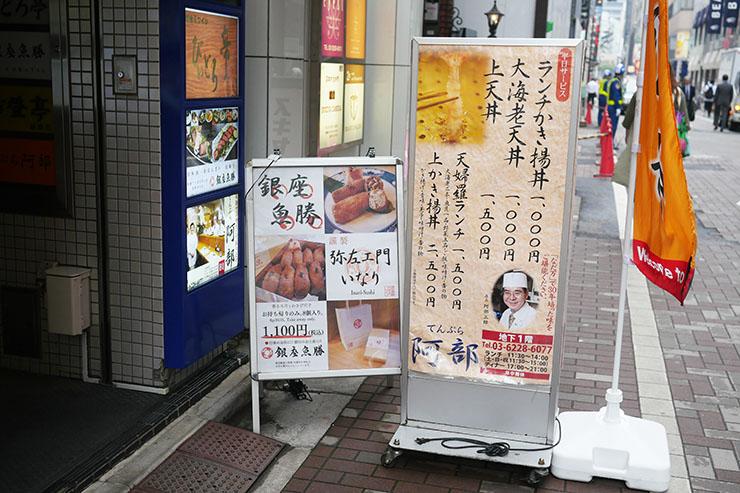 uokatsu-inari6