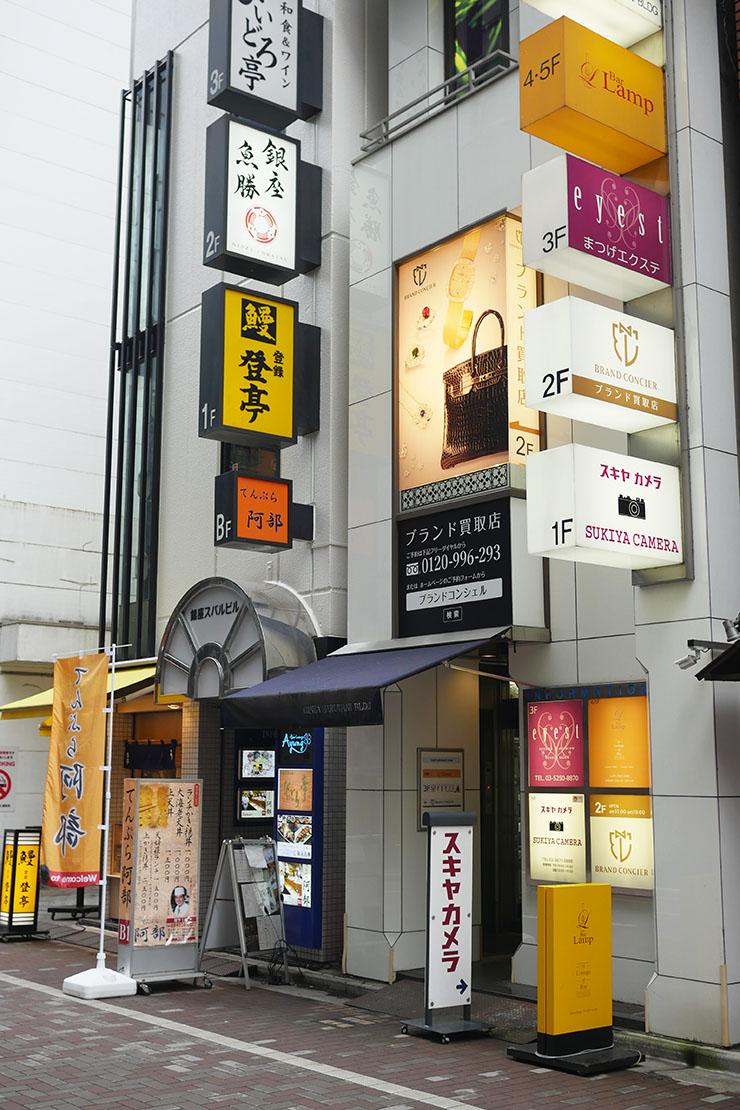 uokatsu-inari7