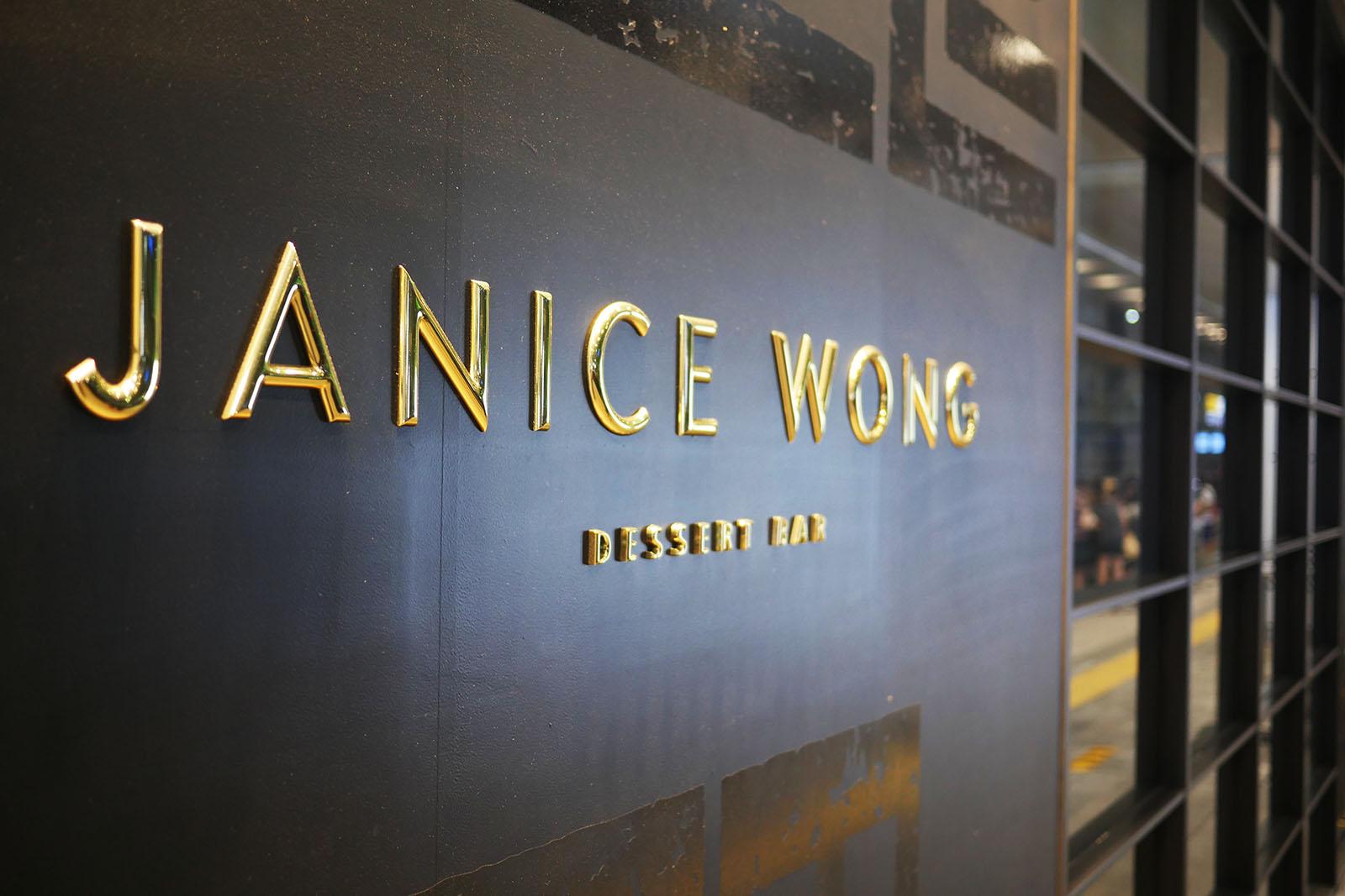 janice-wong5