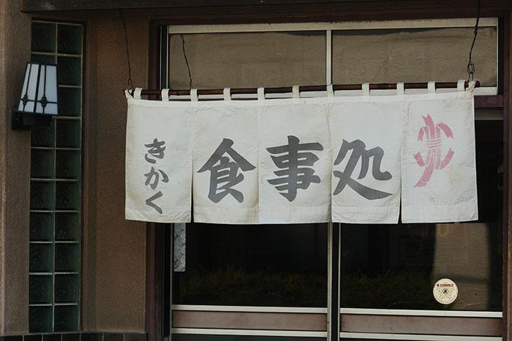 kodokunogurume-kikaku11