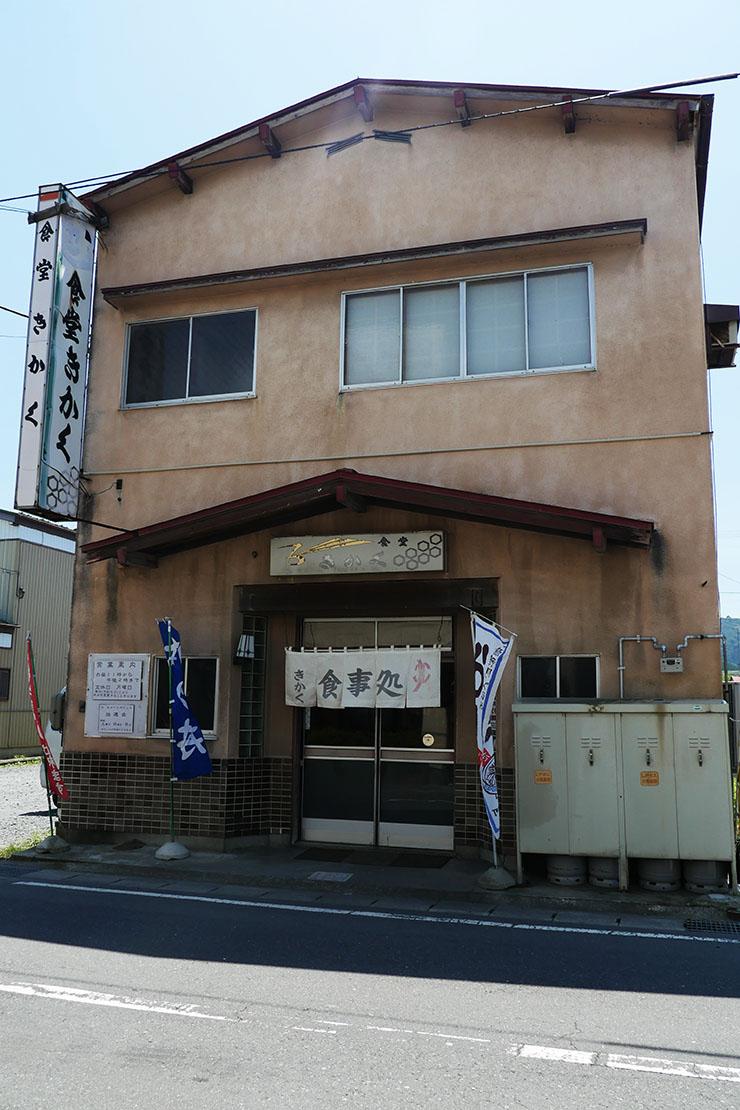 kodokunogurume-kikaku12