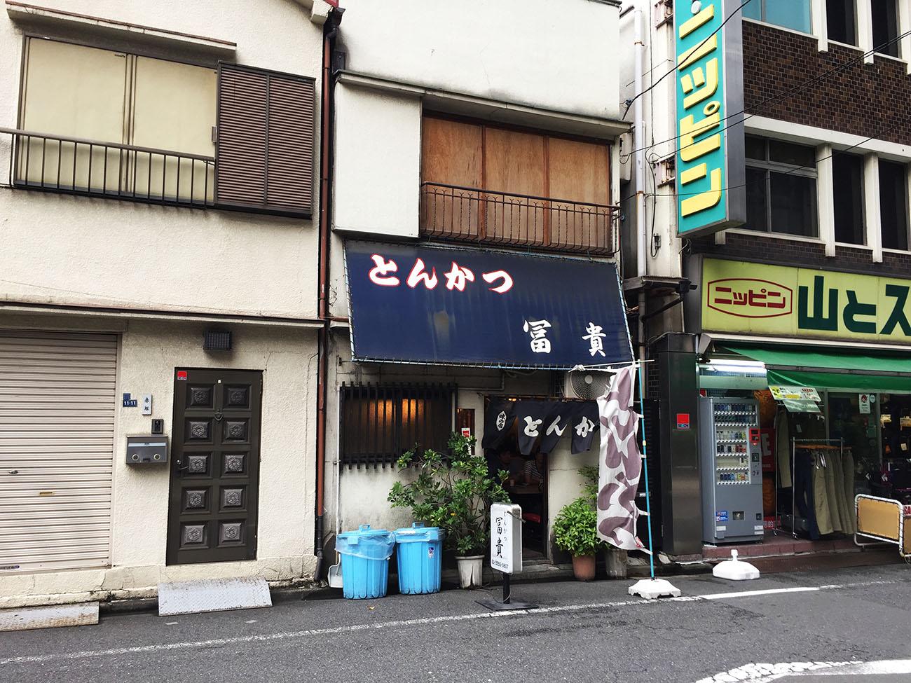 akihabara-fuki-tonkatsu11