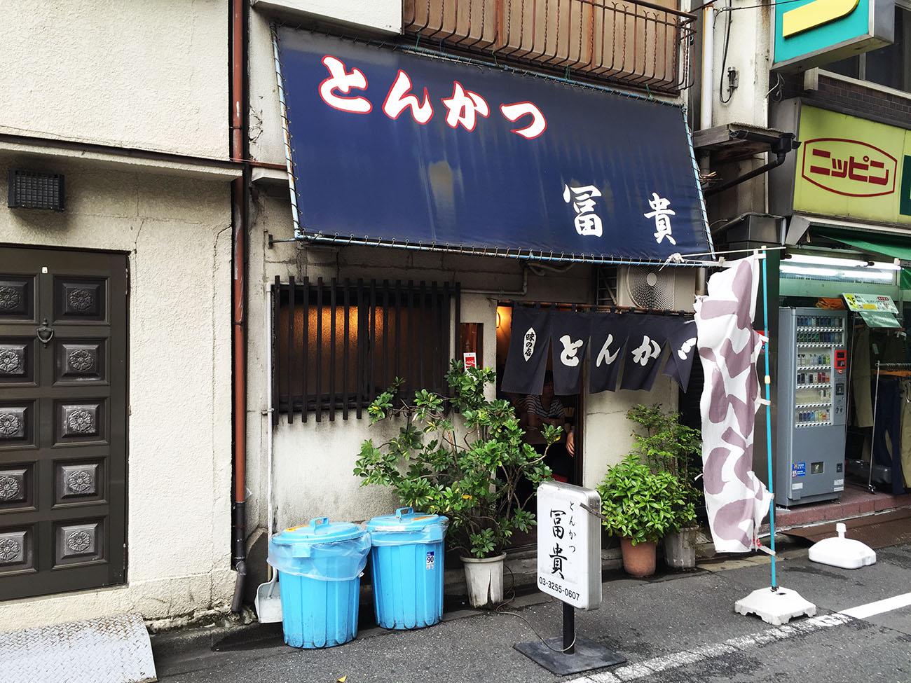 akihabara-fuki-tonkatsu12