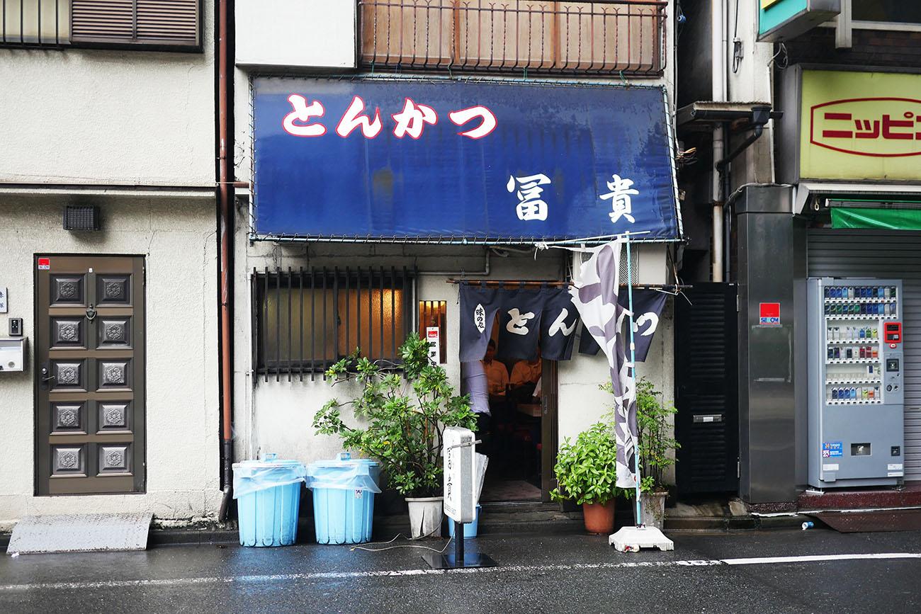 akihabara-fuki-tonkatsu13