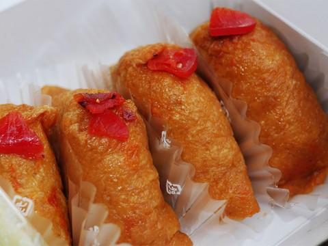 いなり寿司に革命を起こす「カレーいなり」が大絶賛 / スシアベニューK's