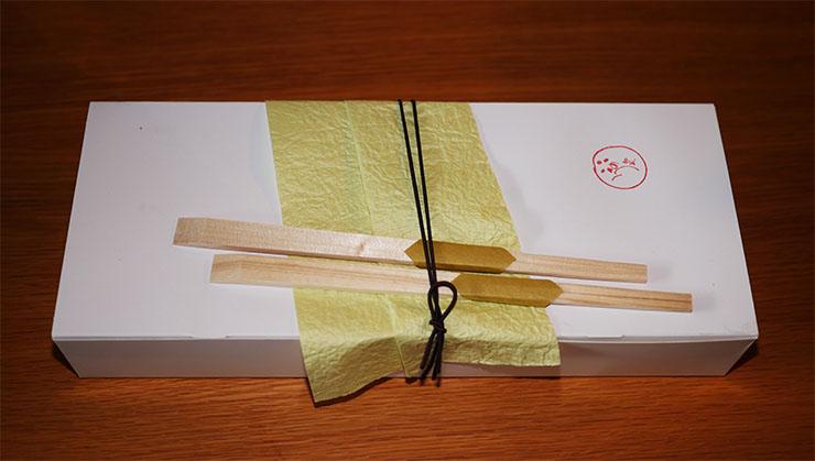 inari-kazuya8