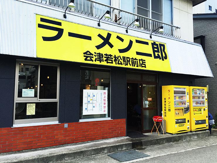 ramen-jiro-aizuwakamatsu1