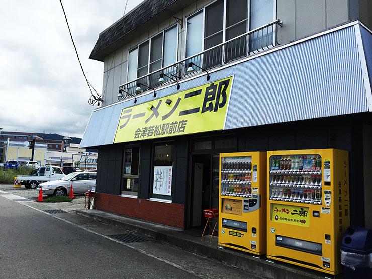 ramen-jiro-aizuwakamatsu2