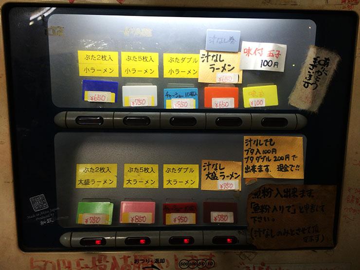 ramen-jiro-ichinoe8