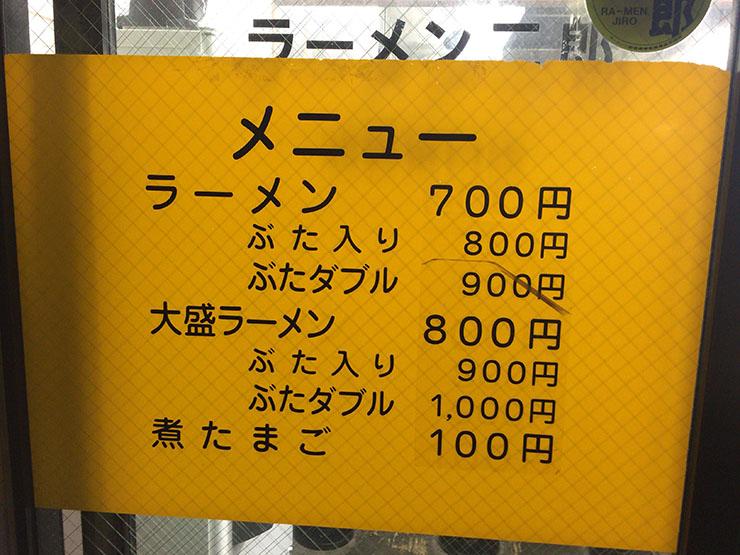 ramen-jiro-ikebukuro2