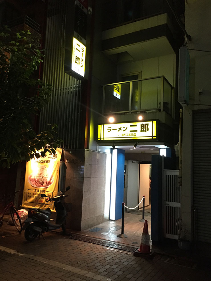ramen-jiro-kamata12