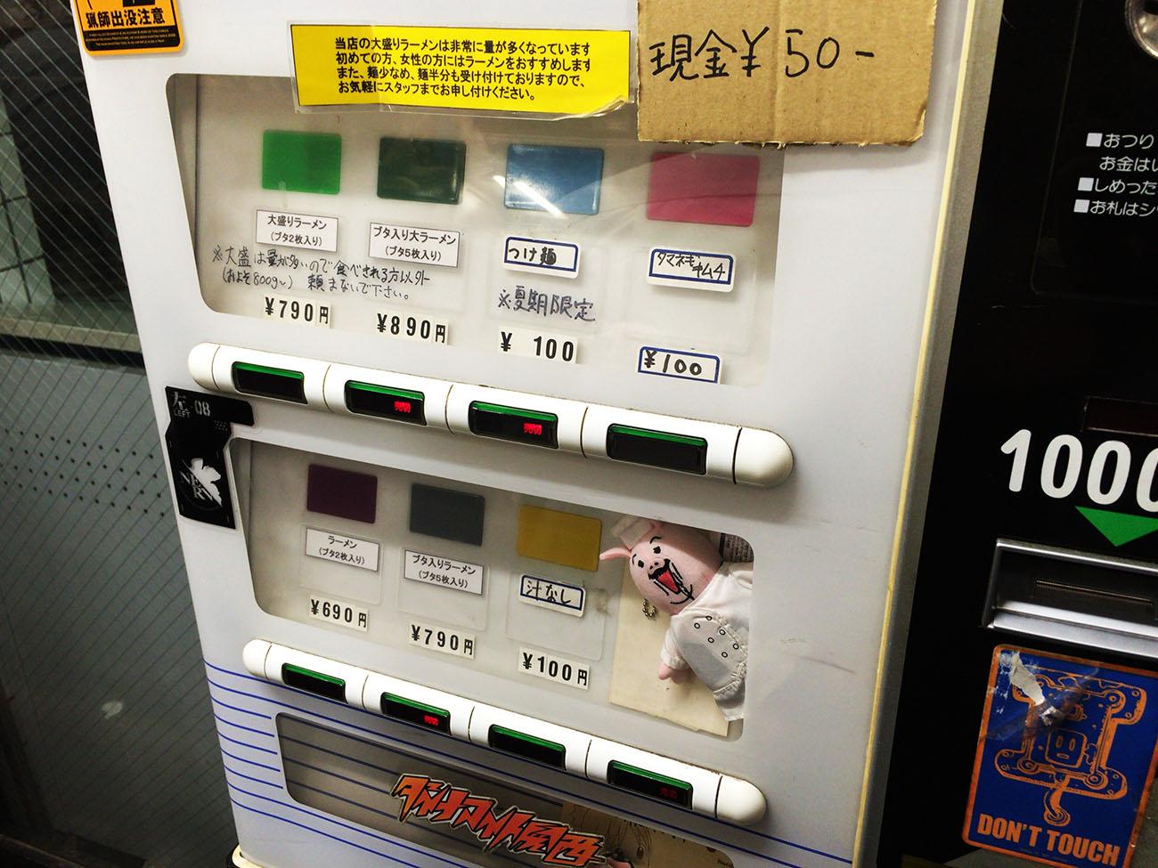 ramen-jiro-kameido06