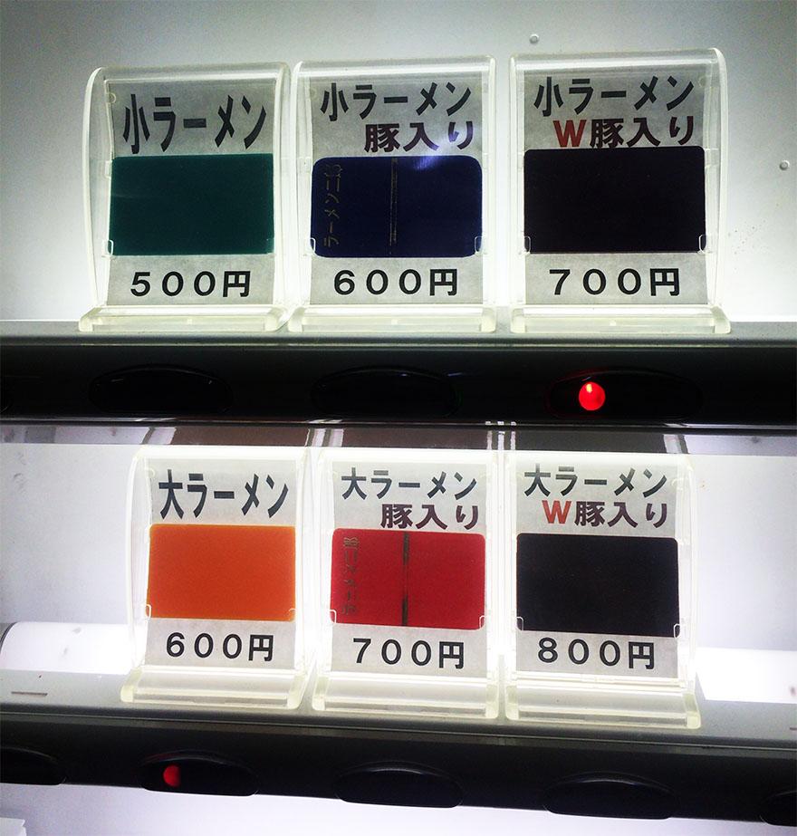 ramen-jiro-meguro6